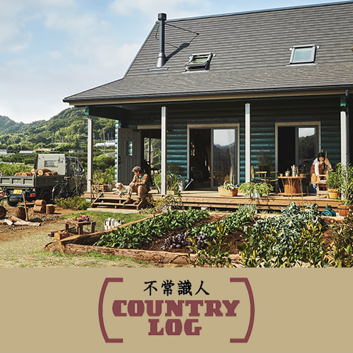COUNTRY LOG